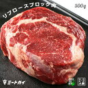 【ふるさと納税】【神戸牛】神戸ビーフロースすき焼き肉600g入り