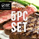 【送料無料】ステーキ肉 ニュージーランド産 リブロースステーキ 270g×5枚セ