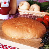 特大 ハンバーガー用パン 冷凍バンズ(直径19cm)-PI108