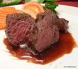 カンガルー肉 ブロック【サーロイン部位】バーベキューの材料に!【YDKG-tk】(直輸入品)