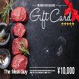 【送料無料】The Meat Guy専用ギフト券 - ¥10,000