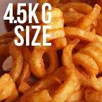 NEWフライドポテト スパイラルカット 業務用1箱4.5kg/パック購入より15%お得!/文化祭・学園祭にも!/冷凍ポテト/ポテトフライ