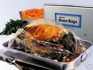 これさえあれば手間要らず!オーブンロースト用バッグ/オーブンバッグ 5枚セット!丸鳥やかた...