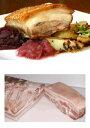皮付豚バラ肉(三枚肉)ブロック約1kg 豚肉ばら ラフテーや豚角煮にどうぞ!【YDKG-tk】
