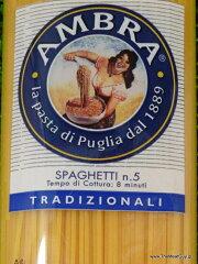 イタリア産 Ambraブランド スパゲティー
