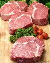 【送料無料】超厚切りリブロースステーキ300gサイズ×10枚(約3kg)肉厚ステーキ!!牛肉☆オージービーフ★お得さ福袋級!【YDKG-tk】【smtb-tk】
