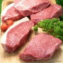 牛肉ステーキ・ナチュラルビーフの赤身肉♪BBQ・焼肉・ホームパーティーにどうぞ!厚切りランプ...