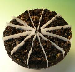 Brooklyn New York Cheesecake!ニューヨークチーズケーキ クッキー&クリーム (直径約8イン...