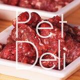 [PET DELI]カンガルーミンチ小分け 合計1.8kg (45g×4)×10パック【無添加ペットフード】生肉・ドッグフード The Pet Deli -D006c