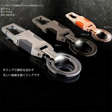 ダブルリング キーホルダー メンズ Wリング式 DOS キーチェーン キーリング 全3色 高機能 カラビナフック オシャレ デザイン 車 家 鍵 軽量 薄型 高級感漂う