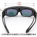 オーバーサングラス 跳ね上げ式 スポーツサングラス 偏光 オーバーグラス 偏光サングラス アウトドア メンズサングラス 眼鏡の上から装着 ケース付 3
