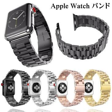 アップルウォッチ バンド ステンレスバンド 鋼製 38mm 40mm 42mm 44mm ステンレス ベルト アップルウォッチバンド AppleWatch series シリーズ 1/2/3/4/5 メンズ レディース 腕時計ベルト Series 1 2 3 4 5 おしゃれ AppleWatch5 対応 ウォッチバンド 替えベルト