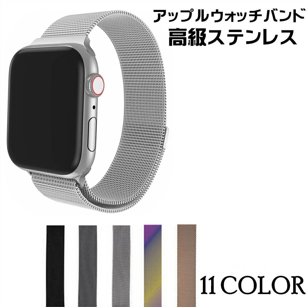 腕時計用アクセサリー, 腕時計用ベルト・バンド  38mm 40mm 42mm 44mm AppleWatch series 123456SE AppleWatch5 6 SE