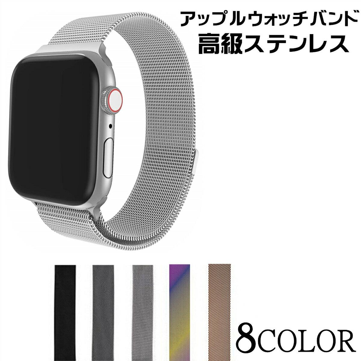 腕時計用アクセサリー, 腕時計用ベルト・バンド  38mm 40mm 42mm 44mm AppleWatch series 12345 AppleWatch5