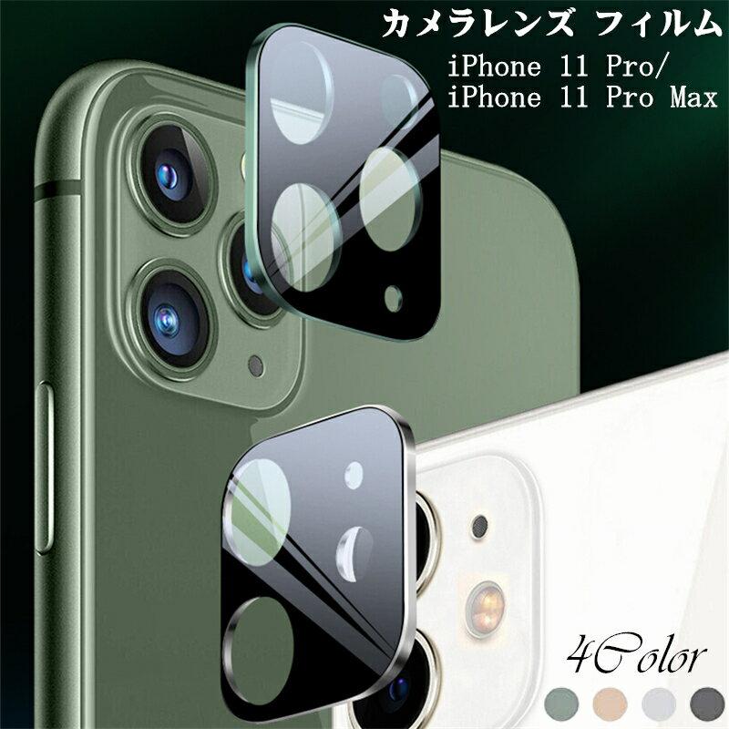 スマートフォン・携帯電話アクセサリー, スマートフォン用カメラレンズ iPhone 11 Pro iPhone 11 Pro Max iPhone11 iPhone11 11 3D