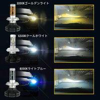 LEDヘッドライトフォグランプ車検対応カットラインOKledバルブ三色変更可能12000LMバルブH1H3H4HiLoH3H7H8H11H16HB3HB4HIR2D2RD4RD2CD4C880PHILIPS3000k6500k8000kフィルム付