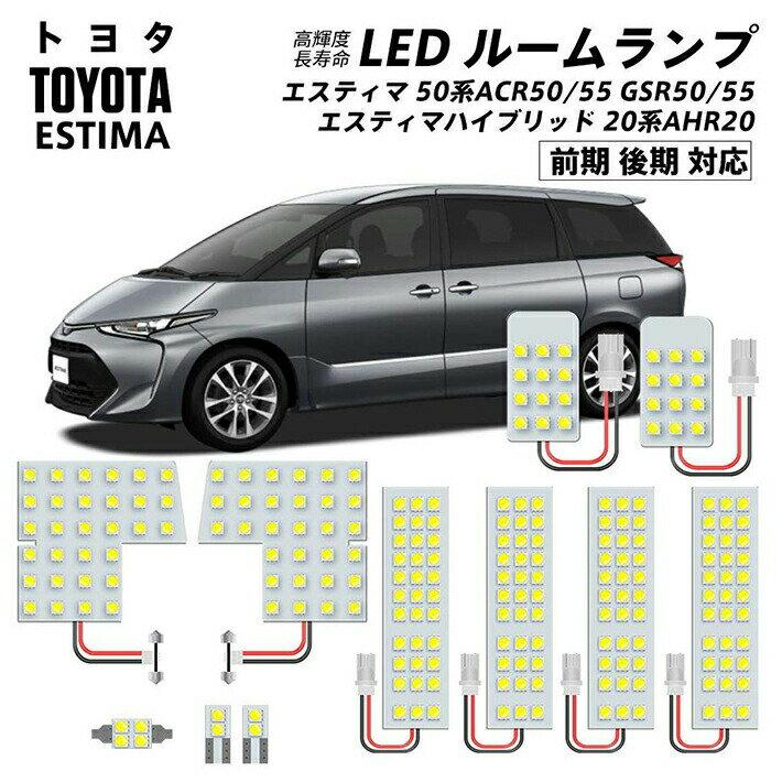 ライト・ランプ, ルームランプ  50 LED 20 LED 3chip SMD