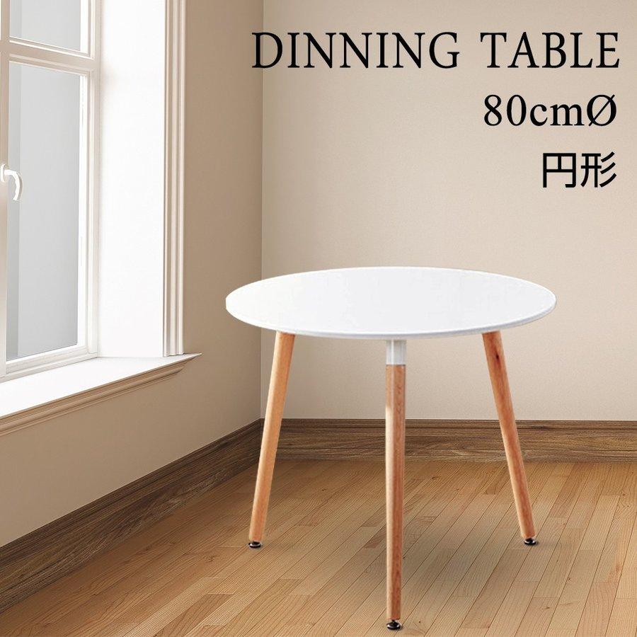 カフェテーブル・ティーテーブル