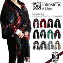 Johnstons,ジョンストンズ,ラムズウールブランケット,WD000127,正規,通販