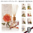 ROSY,RINGS,ロージーリングス,正規,通販