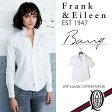 【正規取扱店】Frank&Eileen BARRYレディースシャツ WTP CLASSIC COTTON POPLIN WHITE (フランクアンドアイリーン バリー)