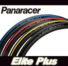 トレーニング用タイヤとしての性能を追求Panaracer パナレーサー ROAD用タイヤ ELITE Plus ...