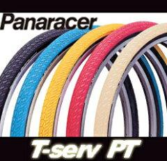 Panaracer パナレーサー T-serv PT 700×28C 自転車 タイヤ 700C