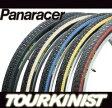 Panaracer パナレーサー TOURKINIST ツーキニスト 700×25C ブラック 自転車 タイヤ 700C