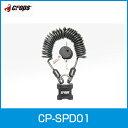 Crops クロップス スパイダーG 3×1800mm CP-SPD01 01 ブラック 鍵 カギ ワイヤーロック 自転車
