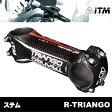 ITM ステム R-TRIANGO
