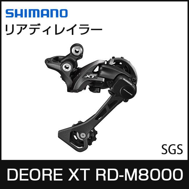 自転車用パーツ, その他 SHIMANO DEORE XT RD-M8000 SGS 11 IRDM8000SGS