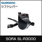 SHIMANO/シマノ SORA/ソラ シフトレバー SL-R3000 左右セット ESLR3000DPA 自転車 コンポーネント