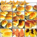 富山県産コシヒカリ80%使用!!しっとりもちもち Bread-K 富山県産コシヒカリ80%使用 米粉パ...