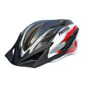 PROWELL プロウェル 大人用ヘルメット F-44R Raden NeoBlade Red/Black 自転車 サイクル