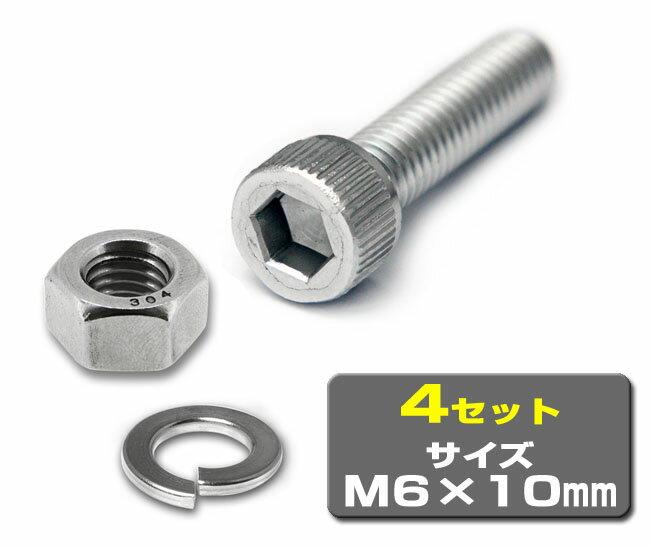 ネジ・釘・金属素材, ボルト  M610mm (4)