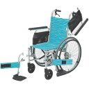 軽量 折りたたみ車椅子(車いす) 日進医療器製 NA-L8W(軽8W)【メーカー正規保証付き/条件付き送料無料】
