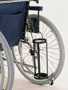 車椅子専用オプション(カワムラサイクル製専用)RRシリーズ専用酸素ボンベ架台リクライニング車椅子