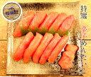 博多辛子めんたいこ中切れ子大サイズ1箱(1kg)☆酒のつまみ、ごはんのお供に!辛すぎず食べやすいです。【博多魚卵たらこ明太子おかず】