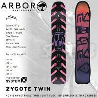 ARBOR(アーバー)zygotetwin/149152154W/2015FW/SNOWBOARD