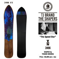 THESHAPERS(ザシェイパーズ)/2496/SUPERB/SNOWBOARD