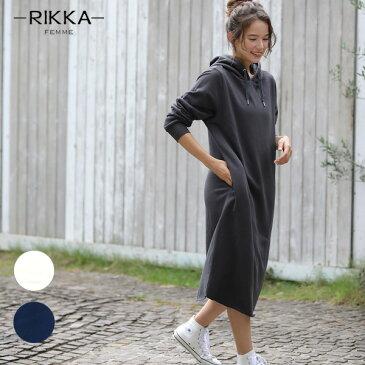 レディース パーカー ワンピース RIKKA FEMME リッカファム R19W1119 GG3 I19 MM