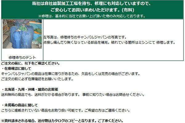 ヴィガス(2~3人用)キャンパルジャパン(小川キャンパル)