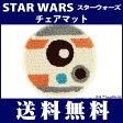 【送料無料・ポイント10倍】スターウォーズ チェアマット(35×35cm) BB-8フェイス(DMW-4018)