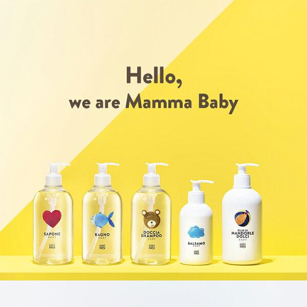 ママベビーコンディショナーS-Greenオーガニック無添加大容量250ml新生児トリートメントリンスベビーコンディショナー