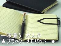 メモパッドA5罫線(3冊組)