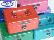 シューリューメタル オフィス キャッシュ ボックス おしゃれ 持ち運び コンパクト プレゼント