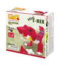【LaQ Dinosaur World Mini T-Rex】 【宅配】 ラキュー 日本製 手作り ブロック 知育 教材 子供 プレゼント クラフト リハビリ 玩具 おもちゃ 知育教材 脳科学 数学 パーツ 恐竜 レックス 【楽ギフ_包装】
