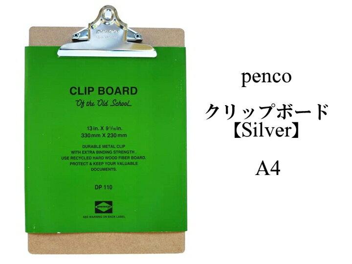 HIGHTIDE penco ペンコ クリップボード DP110【A4 シルバー クリップ】