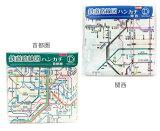 【東京カートグラフィック鉄道路線図ハンカチ:全2種】【】【楽ギフ_包装】日本|電車|駅|はんかち|首都圏|関東|関西|