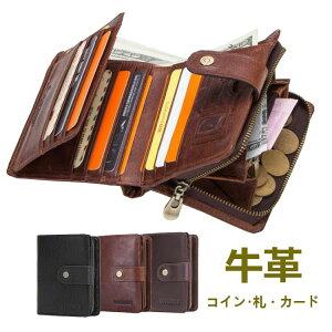 二つ折り財布 メンズ 財布 本革 レザー 二つ折り ウォレット ファスナー wallet 二つ折りサイフ 大容量 ラウンドファスナー 使いやすい ビジネス財布 使いやすい カード収納 札入れ 小銭入れ 軽い さいふ 薄い コンパクト ギフト